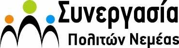 Λίτσας Δημήτριος (Image)